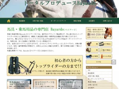 公式ウェブサイトをリニューアルしました。